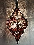 """Orientalische Marokkanische Laterne """"Malha"""" + elektronischem Zubehör - 5"""