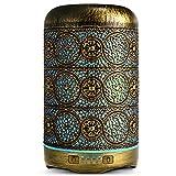 SALKING Aroma Diffuser, 260ml Metall Aromatherapie Diffusor für ätherische Öle, Raumbefeuchter Elektrisch Duftlampe, 7 Farbe Licht Vintage Diffusor Luftbefeuchter für Zuhause Büro Oder Yoga MEHRWEG